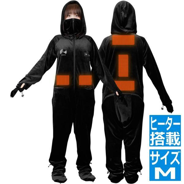 ゲーミング 着る毛布 ダメ着4GW Mサイズ ブラック HFD-4GW-M-BK | 丸洗い ルームウエア ロング ヒーター レディース メンズ ダメ着 HFD-4GW-M-BK