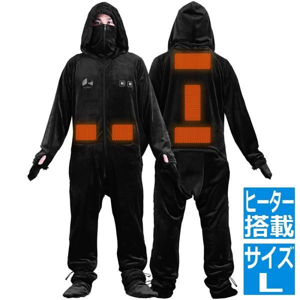 ゲーミング 着る毛布 ダメ着4GW Lサイズ ブラック HFD-4GW-L-BK | 丸洗い ルームウエア ロング ヒーター レディース メンズ ダメ着 HFD-4GW-L-BK