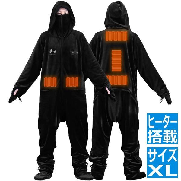 ゲーミング 着る毛布 ダメ着4GW XLサイズ ブラック HFD-4GW-XL-BK | 丸洗い ルームウエア ロング ヒーター レディース メンズ ダメ着 HFD-4GW-XL-BK