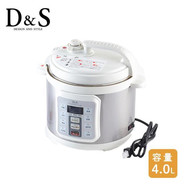 D&S 電気圧力鍋 4.0L | レシピ 圧力なべ 正規品 ガラス蓋 使いやすい 簡単  肉じゃが 煮込み 再入荷 電機 電気 圧力鍋 STL-EC50