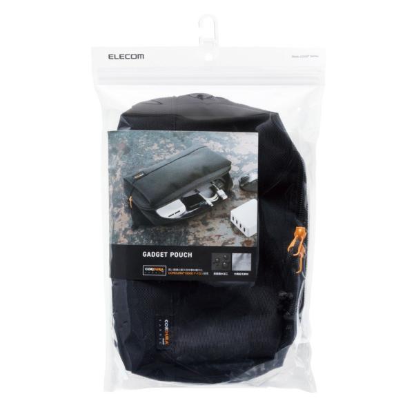 ガジェットポーチ/CORDURA(R)1000D/ブラック BMA-CDGP01BK