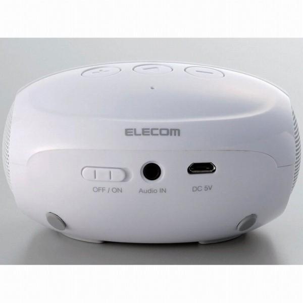 Bluetooth/TV用スピーカー/Delay less Wireless対応/ホワイト LBT-SPP20TVWH