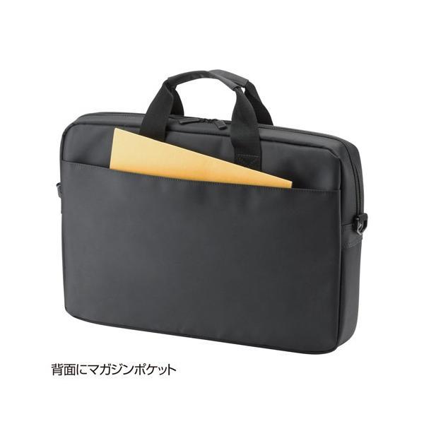 PCインナーバッグ BAG-INA4LN