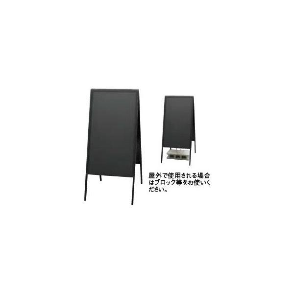 蛍光マーカー用アルミ枠スタンド黒板 ABD85-1 ABD85-1