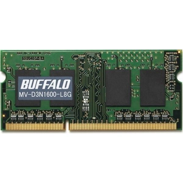 D3N1600-8G相当 法人向け(白箱)6年保証付き PC3L-12800 DDR3 SDRAM S.O.DIMM 8GB 低電圧 MV-D3N1600-L8G