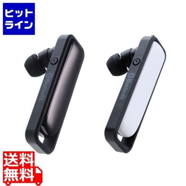 Bluetooth対応 ハンズフリー ヘッドセット 防滴・遮音・耐衝撃仕様 ブラック PTM-BEM9BK