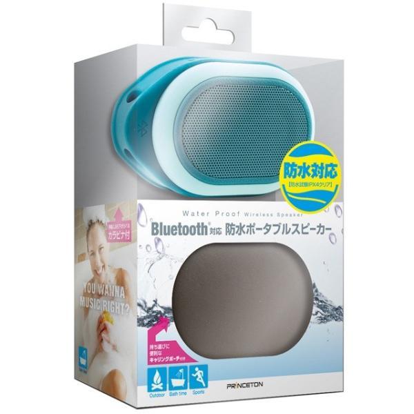 Bluetooth対応 防水 ポータブルスピーカー ( グリーン ) PSP-BTS3GR