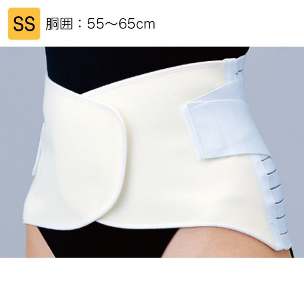 日本シグマックスマックスベルトR2SS品番:321200(胴囲):55〜65cm腰部サポーター腰痛ベルト腰用サポーター腰部固定帯