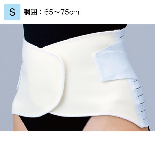 日本シグマックスマックスベルトR2S品番:321201(胴囲):65〜75cm腰部サポーター腰痛ベルト腰用サポーター腰部固定帯