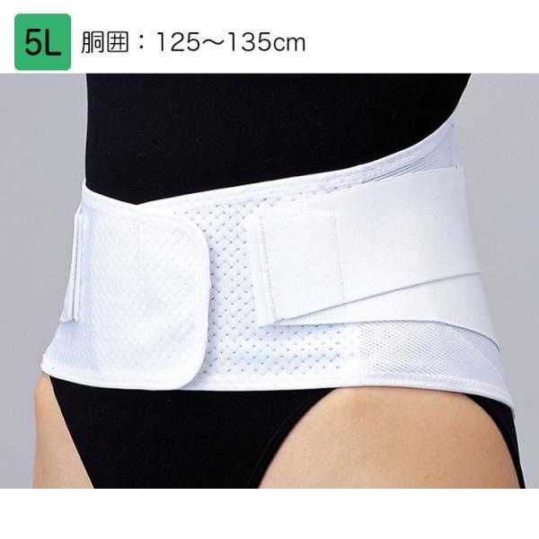 日本シグマックスマックスベルトme25L品番:322207(胴囲):125〜135cm腰部サポーター腰痛ベルト腰用サポーター腰部