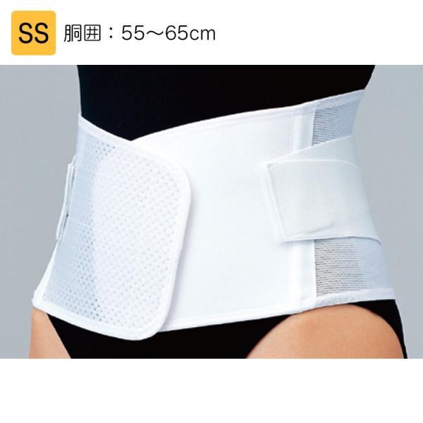 日本シグマックスマックスベルトme3SS品番:322300(胴囲):55〜65cm腰部サポーター腰痛ベルト腰用サポーター腰部固定