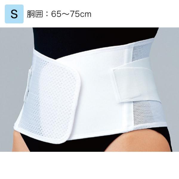 日本シグマックスマックスベルトme3S品番:322301(胴囲):65〜75cm腰部サポーター腰痛ベルト腰用サポーター腰部固定帯