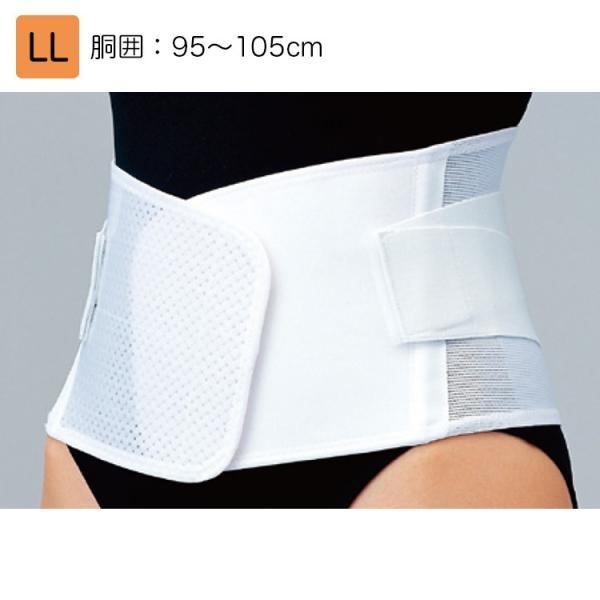 日本シグマックスマックスベルトme3LL品番:322304(胴囲):95〜105cm腰部サポーター腰痛ベルト腰用サポーター腰部固