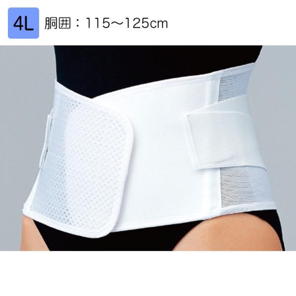 日本シグマックスマックスベルトme34L品番:322306(胴囲):115〜125cm腰部サポーター腰痛ベルト腰用サポーター腰部