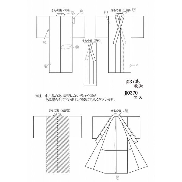 リサイクル 真綿紬 中古 正絹 単衣 つむぎ 裄65.5cm 裄Mサイズ jj0370b|hitotoki|04