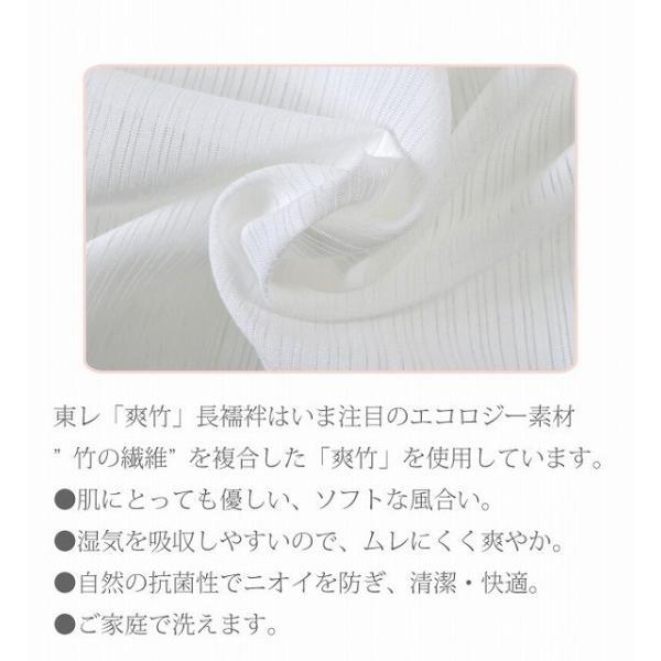 東レ 爽竹 長襦袢 反物 夏物 絽 白 洗える よこ絽 バンブー複合繊維 ゆめかんざし koi0003kz|hitotoki|03