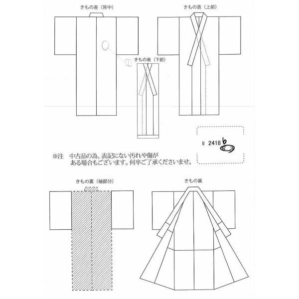 リサイクル着物 黒留袖 中古 正絹 五つ紋 袋帯 2点セット ちょっとふくよかL Lサイズ ll2418b|hitotoki|04