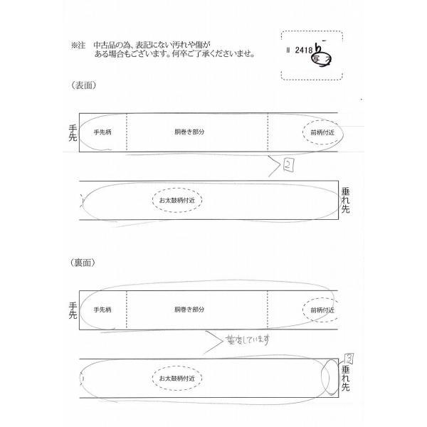 リサイクル着物 黒留袖 中古 正絹 五つ紋 袋帯 2点セット ちょっとふくよかL Lサイズ ll2418b|hitotoki|05