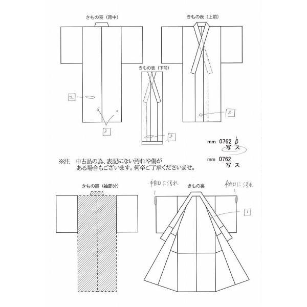 黒留袖 中古 着物 リサイクル 正絹 五つ紋 比翼付き 仕立て上がり ちょっとふくよかL mm0762b|hitotoki|04