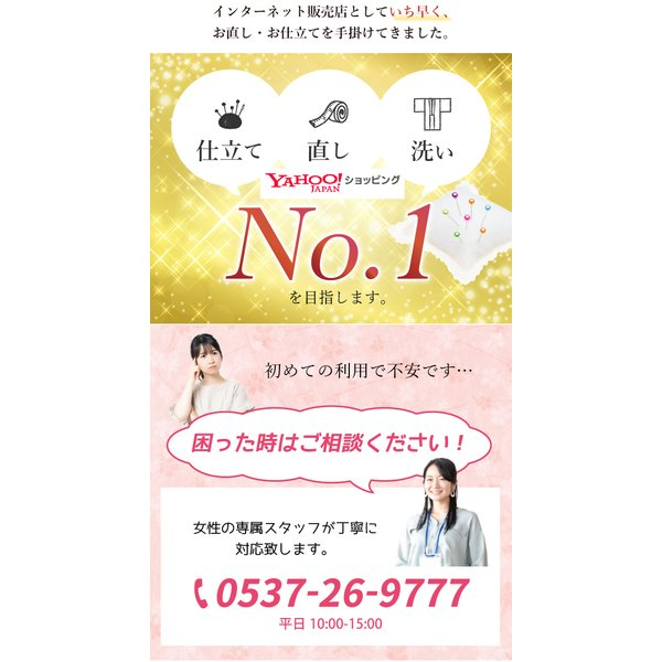 着物 クリーニング 丸洗い ひとときオリジナル オゾン京洗い sin1584 hitotoki 04
