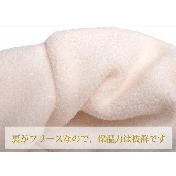 足袋 たび  フリース タビ 防寒 暖か ストレッチ足袋 足に優しい あづま姿 M・L・LL 白sin1999|hitotoki|03