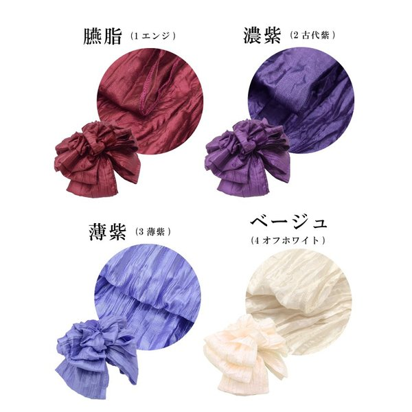 浴衣帯 ゆかた 帯 兵児帯 女性 ボリューム spo0788-e|hitotoki|14