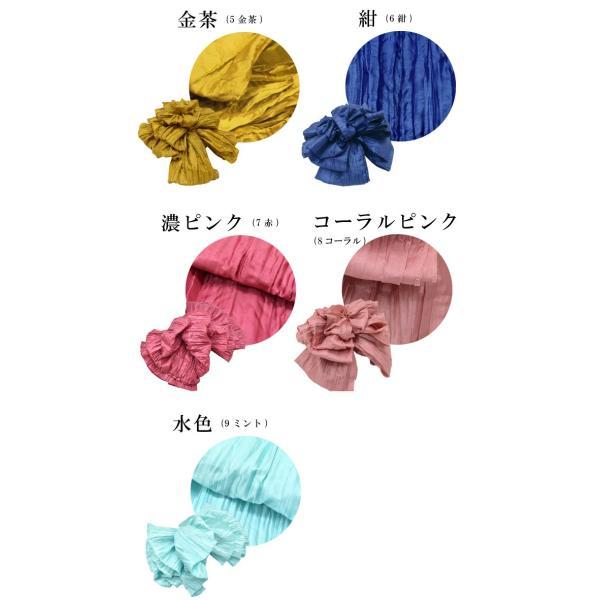 浴衣帯 ゆかた 帯 兵児帯 女性 ボリューム spo0788-e|hitotoki|15