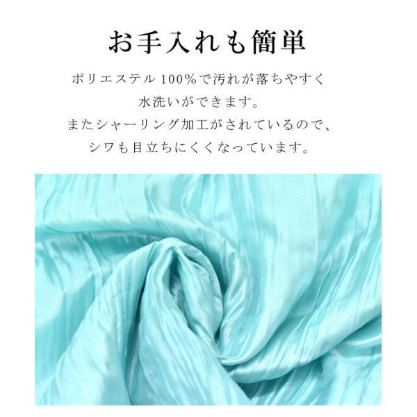 浴衣帯 ゆかた 帯 兵児帯 女性 ボリューム spo0788-e|hitotoki|17