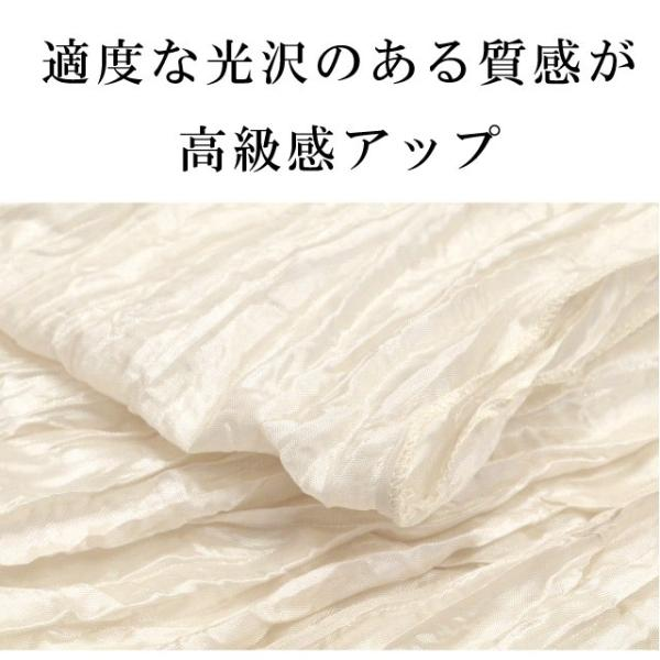 浴衣帯 ゆかた 帯 兵児帯 女性 ボリューム spo0788-e|hitotoki|03