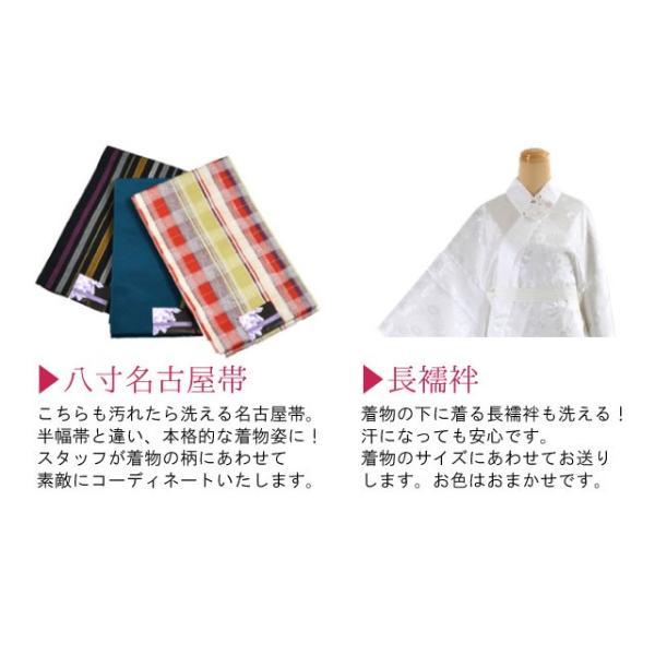 洗える着物 帯 セット お手軽3点 選べる 着物 福袋 初心者セット spo5874-koa61|hitotoki|03