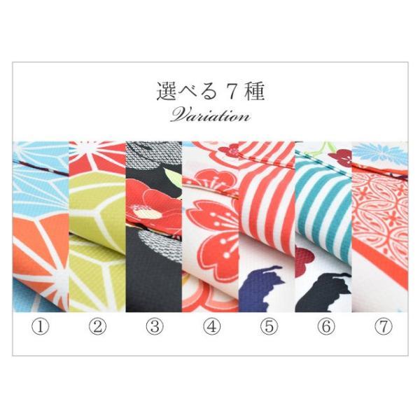 洗える着物 帯 セット お手軽3点 選べる 着物 福袋 初心者セット spo5874-koa61|hitotoki|04