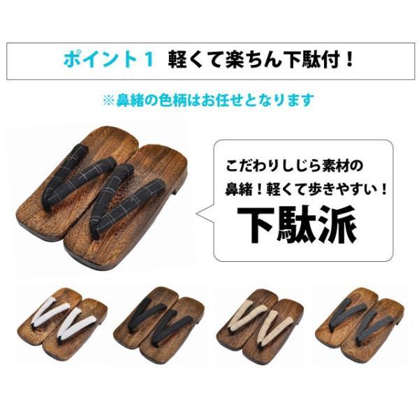 浴衣 メンズ 3点セット 男性 黒 白輪 (浴衣+帯+下駄) 浴衣セット ykaspo0011-ea32|hitotoki|02