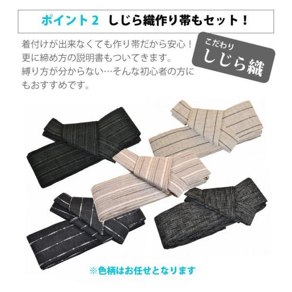 浴衣 メンズ 3点セット 男性 黒 白輪 (浴衣+帯+下駄) 浴衣セット ykaspo0011-ea32|hitotoki|03
