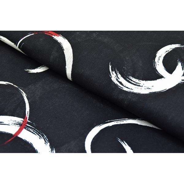浴衣 メンズ 3点セット 男性 黒 白輪 (浴衣+帯+下駄) 浴衣セット ykaspo0011-ea32|hitotoki|04