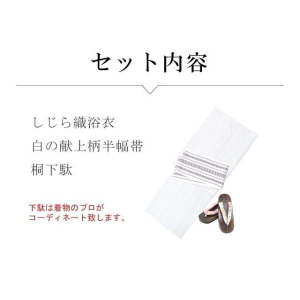 浴衣 レディース 2018 女性 しじら ゆかた yukata 単品 着付 ykt006 hitotoki 12