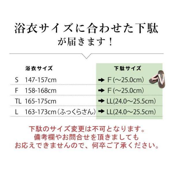 浴衣 レディース 2018 女性 しじら ゆかた yukata 単品 着付 ykt006 hitotoki 15