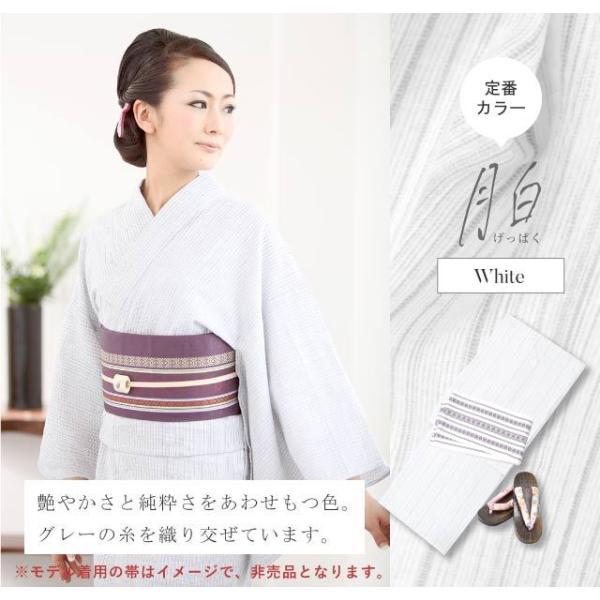浴衣 レディース 2018 女性 しじら ゆかた yukata 単品 着付 ykt006 hitotoki 16