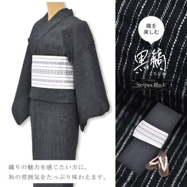 浴衣 レディース 2018 女性 しじら ゆかた yukata 単品 着付 ykt006 hitotoki 17