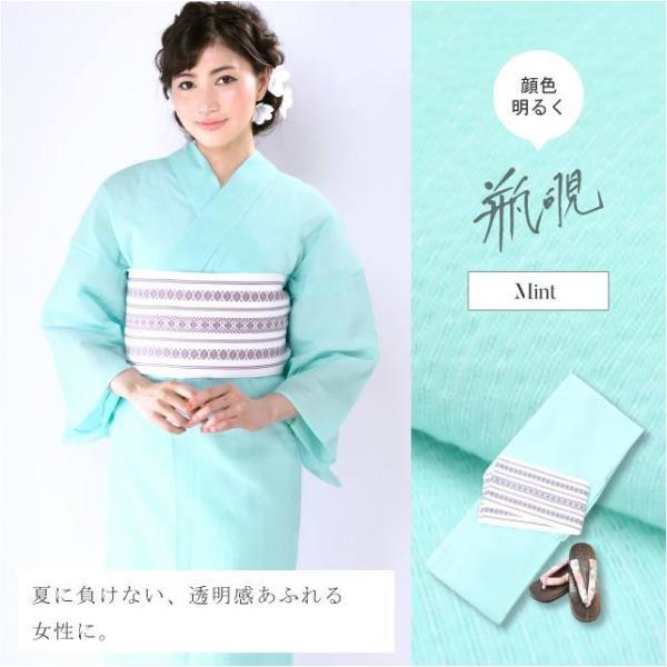 浴衣 レディース 2018 女性 しじら ゆかた yukata 単品 着付 ykt006 hitotoki 18