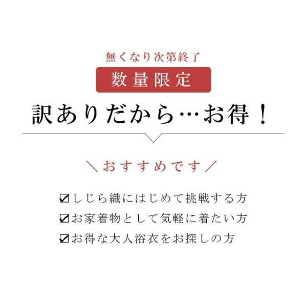 浴衣 レディース 2018 女性 しじら ゆかた yukata 単品 着付 ykt006 hitotoki 03