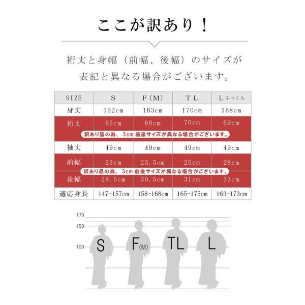 浴衣 レディース 2018 女性 しじら ゆかた yukata 単品 着付 ykt006 hitotoki 04