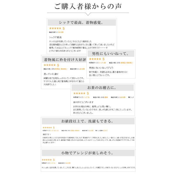 浴衣 レディース 2018 女性 しじら ゆかた yukata 単品 着付 ykt006 hitotoki 05