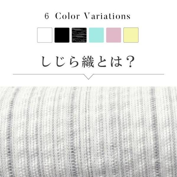 浴衣 レディース 2018 女性 しじら ゆかた yukata 単品 着付 ykt006 hitotoki 07