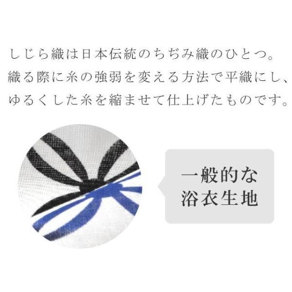 浴衣 レディース 2018 女性 しじら ゆかた yukata 単品 着付 ykt006 hitotoki 08