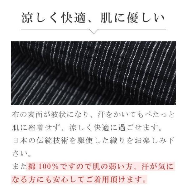 浴衣 レディース 2018 女性 しじら ゆかた yukata 単品 着付 ykt006 hitotoki 09