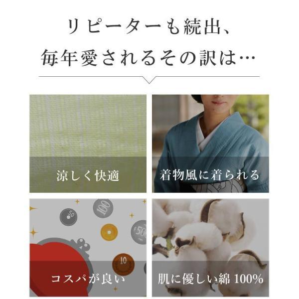 浴衣 レディース 2018 女性 しじら ゆかた yukata 単品 着付 ykt006 hitotoki 10