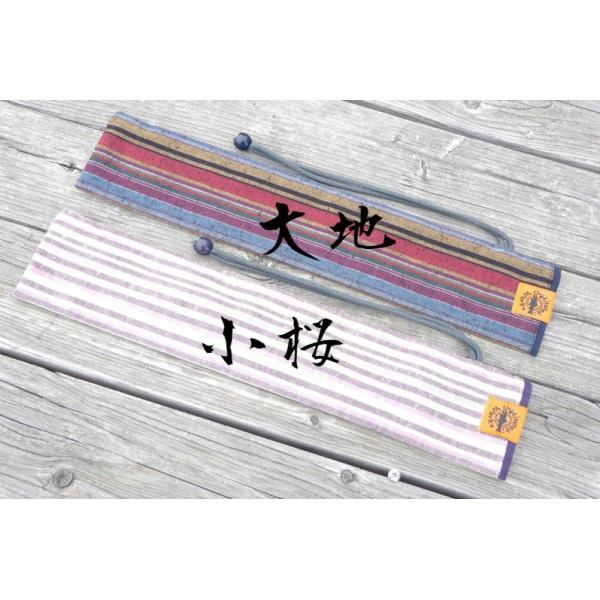 【遠州綿紬】トラウト用シングルハンドル専用布袋 hitotokiworks 11