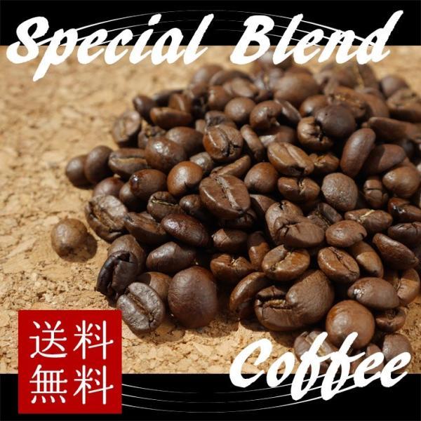 コーヒー豆スペシャルブレンドコーヒー100gアロマパック詰め珈琲焙煎お試しメール便