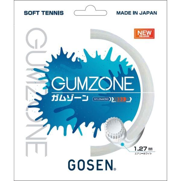 GUMZONE(ガムゾーン) ソフトテニス用ストリング 11.5m スパークオレンジ(SO) SSGZ11SO