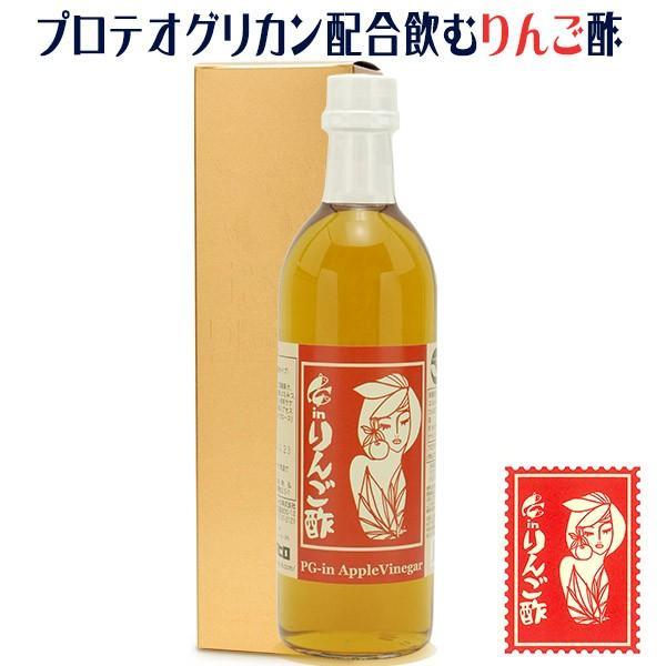 PG-inりんご酢 500ml・プロテオグリカン入りの美味しいりんご酢・角弘・カネショウ|hizuya